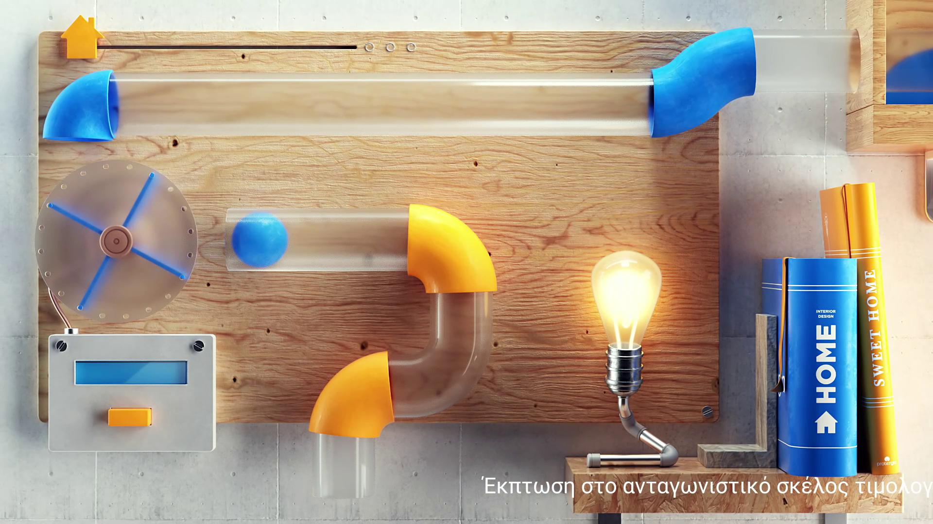 Protergia TVc 3d modeling render spot CGI